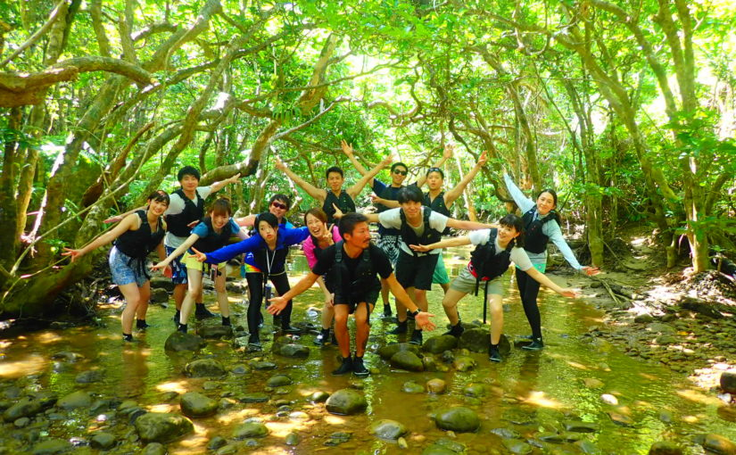 団体旅行でクーラの滝トレッキング