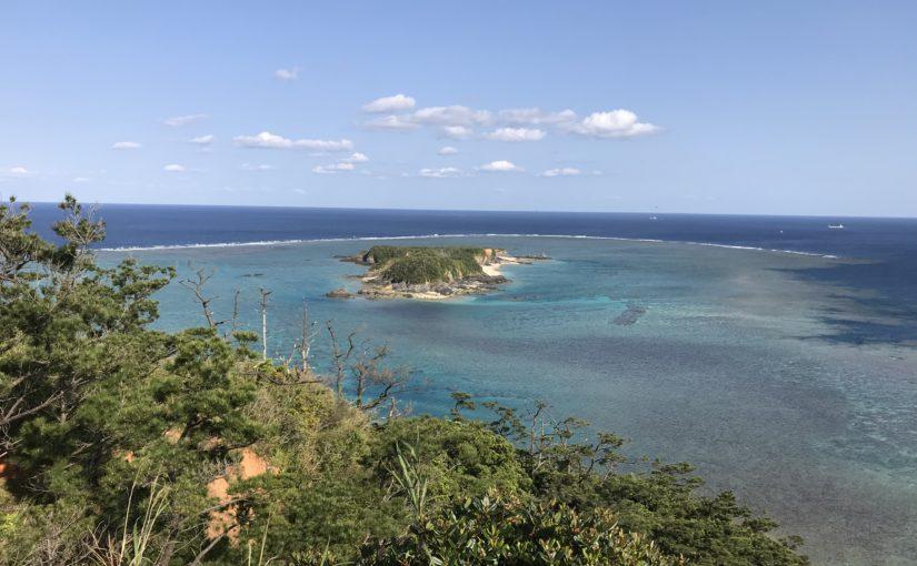 沖縄の無人島にシーカヤックで向かう