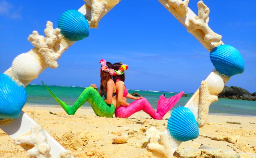 沖縄の真栄田岬のビーチでマーメイドフォト