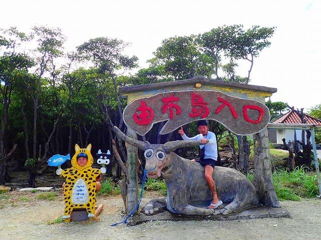 由布島の入り口にある水牛車の置物