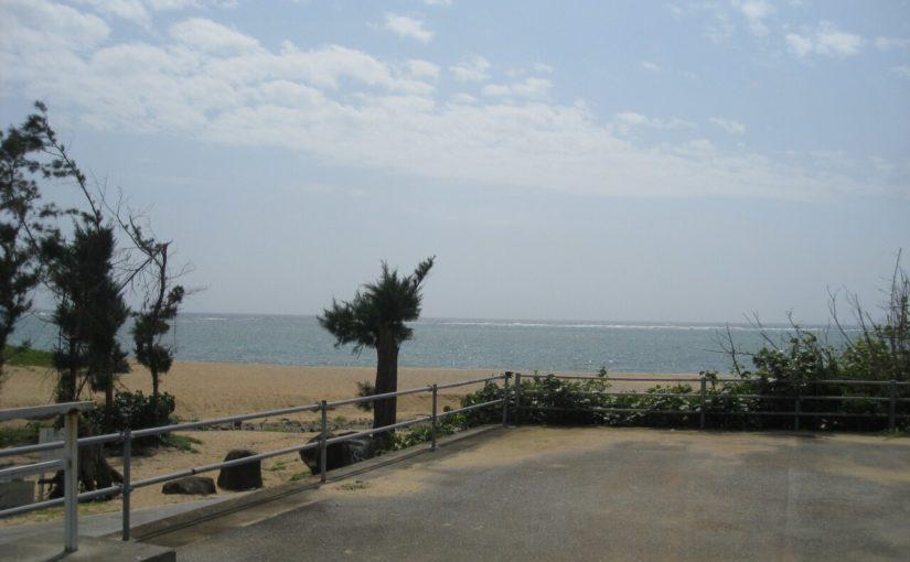 アーラ浜- 沖縄本島(久米島エリア)の観光スポット | 沖縄トリップ