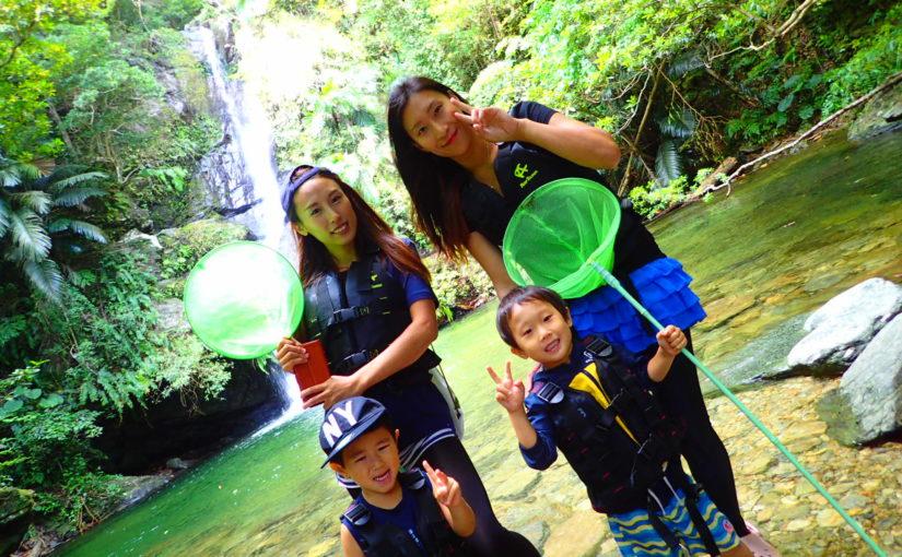 沖縄のやんばるリバートレッキングツアーに親子で参加する