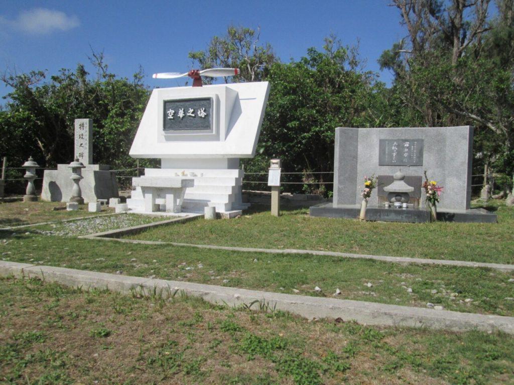 沖縄本島(糸満・ひめゆりエリア)-沖縄戦跡国定公園-
