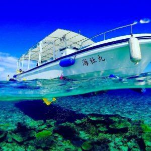 八重干瀬シュノーケルで使用するボート