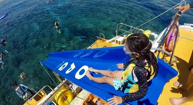 沖縄の船上アスレチック貸切ツアー