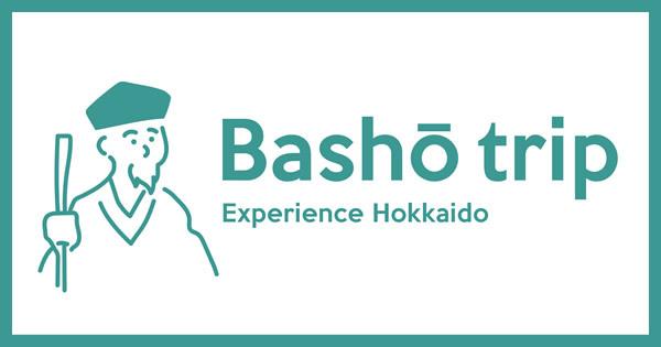 bashoTrip